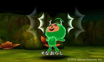 sozai_c5.jpg