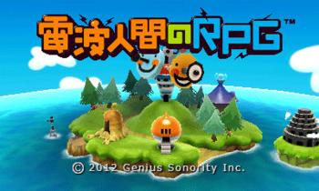 sozai_title.png
